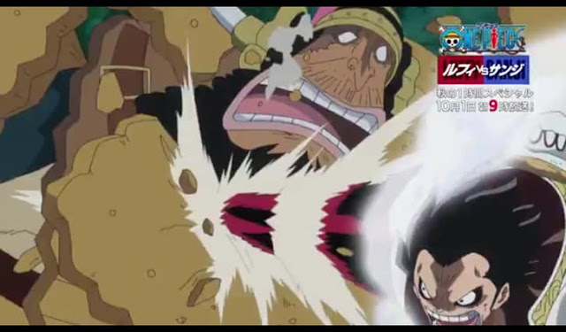 One Piece Special Episode Screenshot-3