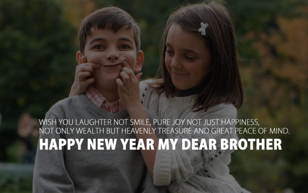 new year quotes for brother 2017