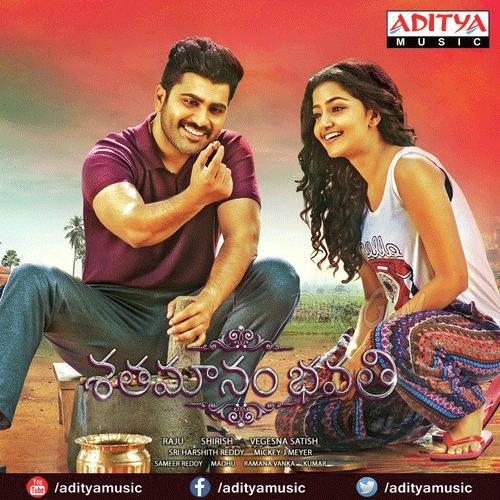 Download Sathamanam Bhavathi (2016) Telugu Mp3 Songs Free HQ