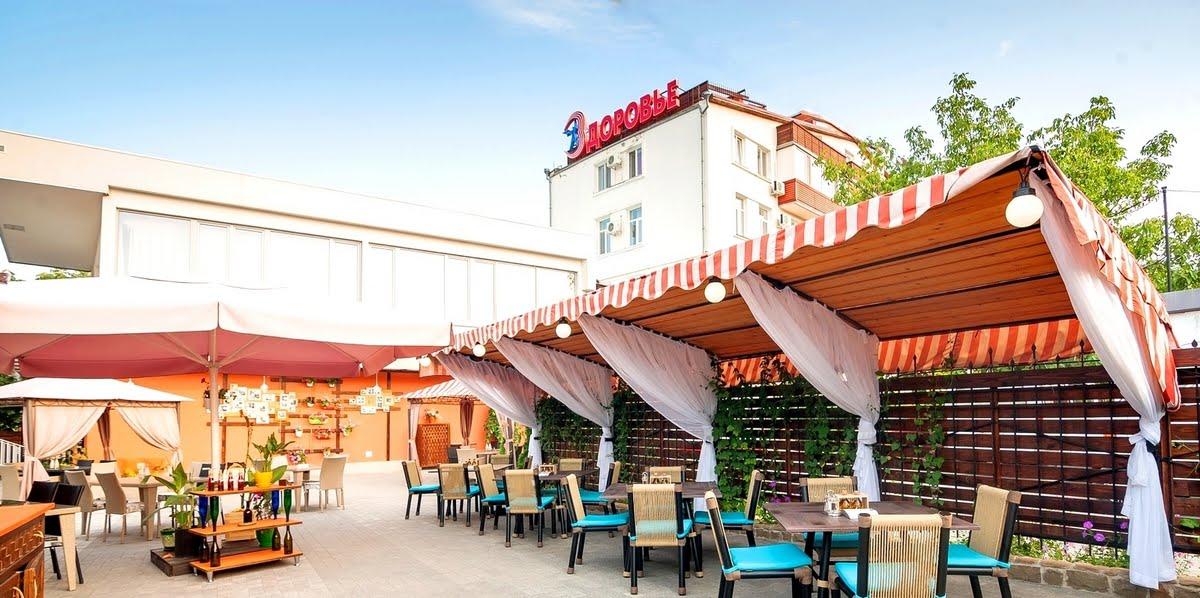 Кафе в курортном комплексе Здоровье в Феодосии