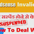 Google Adsense Me Invalid Click Activity ko Kaise Pahchane