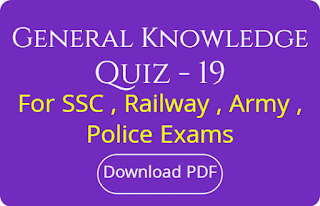 General Knowledge Quiz - 19