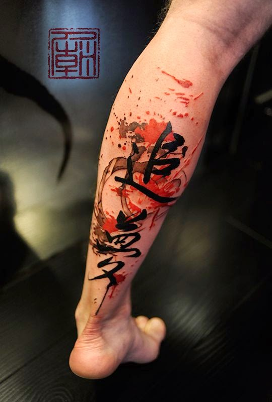 Símbolos Kanji Su Origen Belagoria La Web De Los Tatuajes
