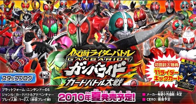 Kamen Rider Battle - Ganbaride Card Battle Taisen
