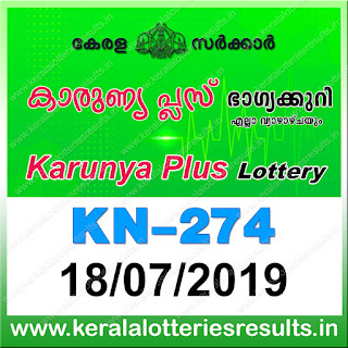 "KeralaLotteriesresults.in, ""kerala lottery result 18 07 2019 karunya plus kn 274"", karunya plus today result : 18-07-2019 karunya plus lottery kn-274, kerala lottery result 18-07-2019, karunya plus lottery results, kerala lottery result today karunya plus, karunya plus lottery result, kerala lottery result karunya plus today, kerala lottery karunya plus today result, karunya plus kerala lottery result, karunya plus lottery kn.274results 18-07-2019, karunya plus lottery kn 274, live karunya plus lottery kn-274, karunya plus lottery, kerala lottery today result karunya plus, karunya plus lottery (kn-274) 18/07/2019, today karunya plus lottery result, karunya plus lottery today result, karunya plus lottery results today, today kerala lottery result karunya plus, kerala lottery results today karunya plus 18 07 19, karunya plus lottery today, today lottery result karunya plus 18-07-19, karunya plus lottery result today 18.07.2019, kerala lottery result live, kerala lottery bumper result, kerala lottery result yesterday, kerala lottery result today, kerala online lottery results, kerala lottery draw, kerala lottery results, kerala state lottery today, kerala lottare, kerala lottery result, lottery today, kerala lottery today draw result, kerala lottery online purchase, kerala lottery, kl result,  yesterday lottery results, lotteries results, keralalotteries, kerala lottery, keralalotteryresult, kerala lottery result, kerala lottery result live, kerala lottery today, kerala lottery result today, kerala lottery results today, today kerala lottery result, kerala lottery ticket pictures, kerala samsthana bhagyakuri"