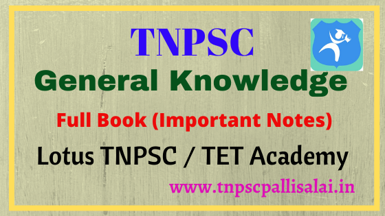 General Knowledge full book for TNPSC exam
