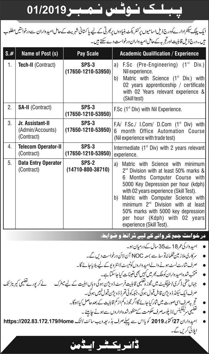Jobs in a Public Sercor Organization October 2019