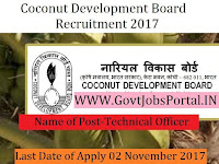 Coconut Development Board Recruitment 2017–Technical Officer