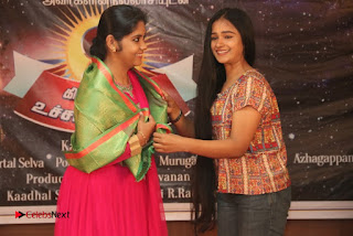 9 Giragankalum Ucham Petravan Tamil Movie Pooja Stills  0039.jpg