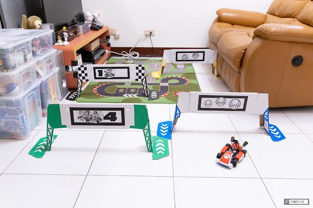 【遊戲】任天堂 AR 競速玩起來《瑪利歐賽車實況:家庭賽車場》 - 用想像力來開發空間的極限,瑪利歐賽車實況真的好玩