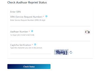 duplicate aadhar card reprint