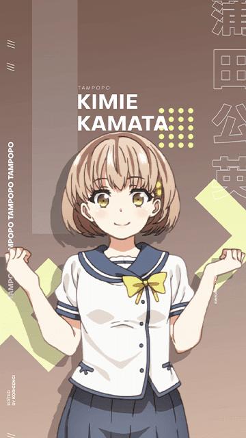 Kimie 'Tampopo' Kamata - Oresuki Wallpaper