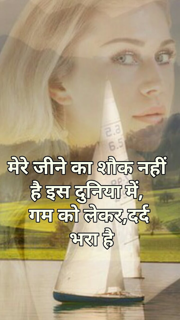 Best 20 Tips For Love Shayari For Boyfriend With Images