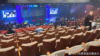 Empty seats at SNH48 Theater, what has happened?