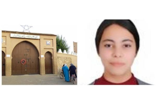 تارودانت :التلميذة هبة بكرتيت بثانوية محمد الخامس للتعليم الأصيل تفوز بالمرتبة الأولى وطنيا في كتابة القصة باللغة الانجليزية