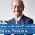 Akira Yoshino - Từ đam mê cống hiến tới Giải nobel hóa học 2019