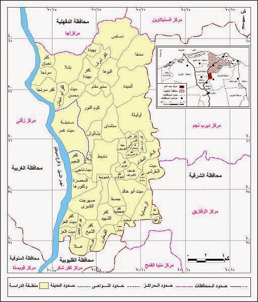 قرى مركز ومدينة ميت غمر