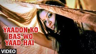 Yaadon ko bas woh yaad hai Song Lyrics
