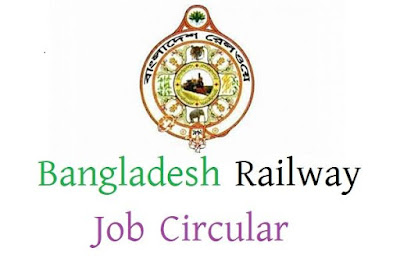 bangladesh railway job circular 2020 and application process