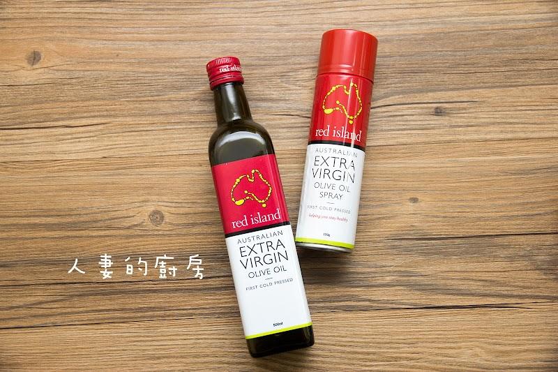 【邀稿文】 澳利康紅島冷壓初榨橄欖油(Red Island Extra Vir)--這是一篇值得各位思考的業配文