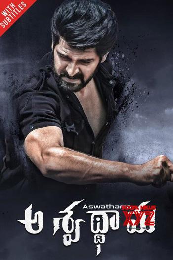 Aswathama 2020 ORG Telugu With Hindi Subtitles 480p HDRip 500MB poster