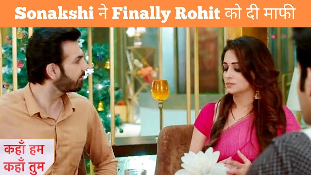 High Voltage Drama : Sonakshi questions Rohit for hiding Rani Nishi's deal truth in Kahaan Hum Kahaan Tum