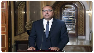 هشام المشيشي تخصيص5 آلاف قرض بقيمة 5 الاف دينار بدون فائدة لمتضررين من الحجر