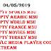 Free IPTV 24H 04-05-2019.m3u Sport- World  HD +SD ,Channels