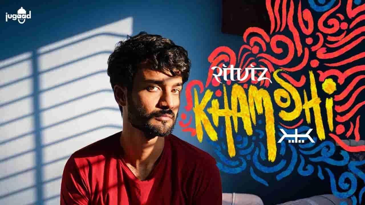 Khamoshi lyrics Ritviz Hindi Song