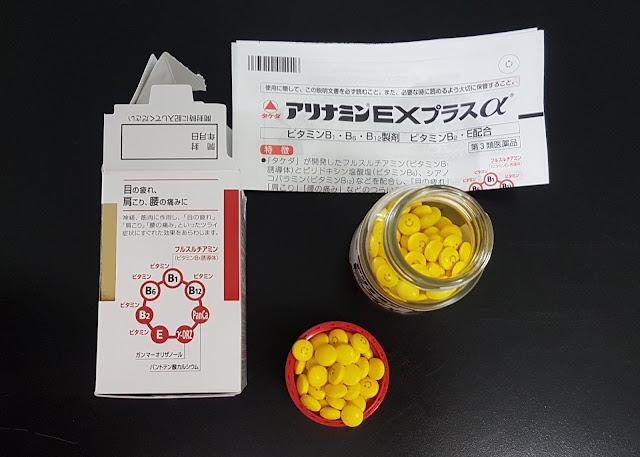 Viên uống Alinamin ex plus - Takeda, Hàng Nhật