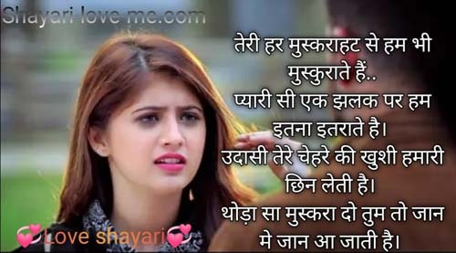 Images-for-latest-love-shayari