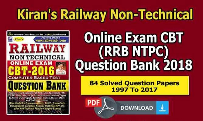 Rrb Non Technical Book 2016