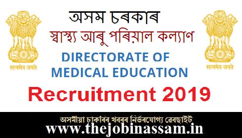 DME, Assam Recruitment 2019