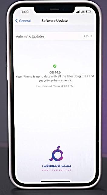 تعرف علي مميزات وطريقة تحميل النسخة التجريبية الثانية من تحديث iOS 14.5