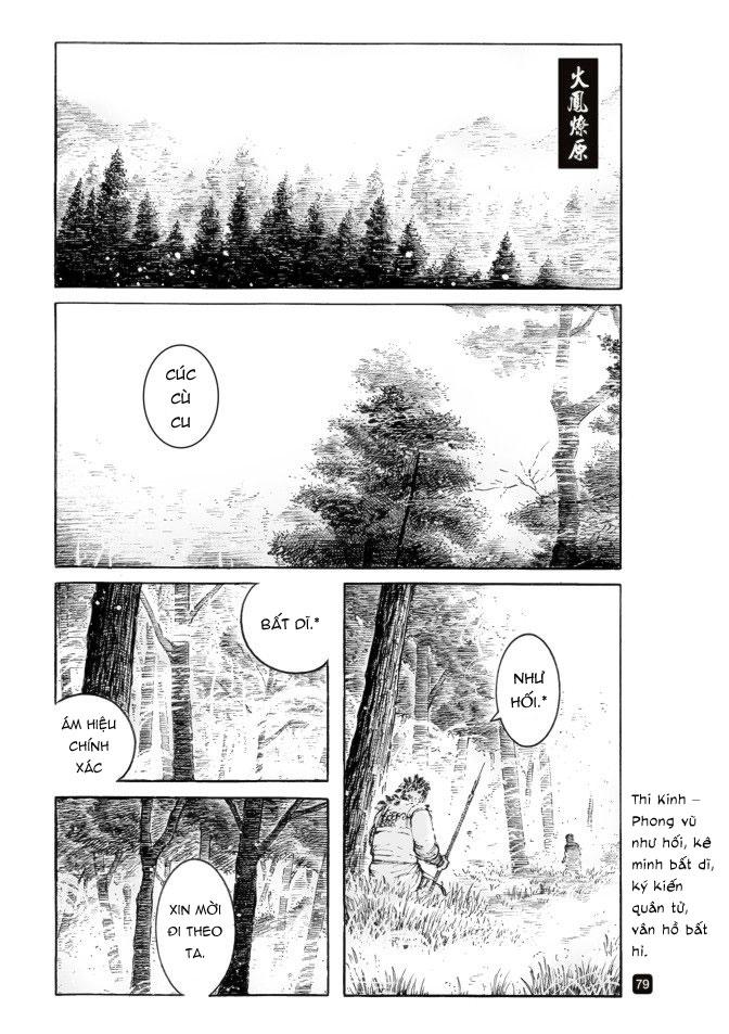 Hỏa phụng liêu nguyên Chương 516: Vụ trung thần tướng trang 1