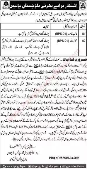 Latest Jobs in Pakistan Balochistan Police Headquarters Jobs 2021