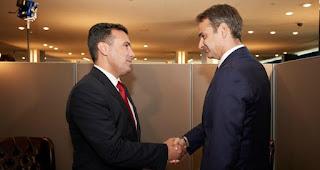 """Πάνω από εκατό παραβιάσεις της """"Συμφωνίας των Πρεσπών"""" και στην Ελλάδα θα την τηρήσουν...."""