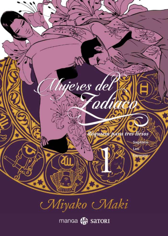 Mujeres del zodíaco (Seiza no Onna) - Satori Ediciones