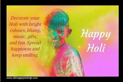 happy holi massage