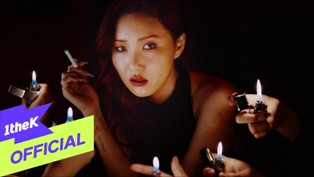 Maria Lyrics - Hwasa(화사)