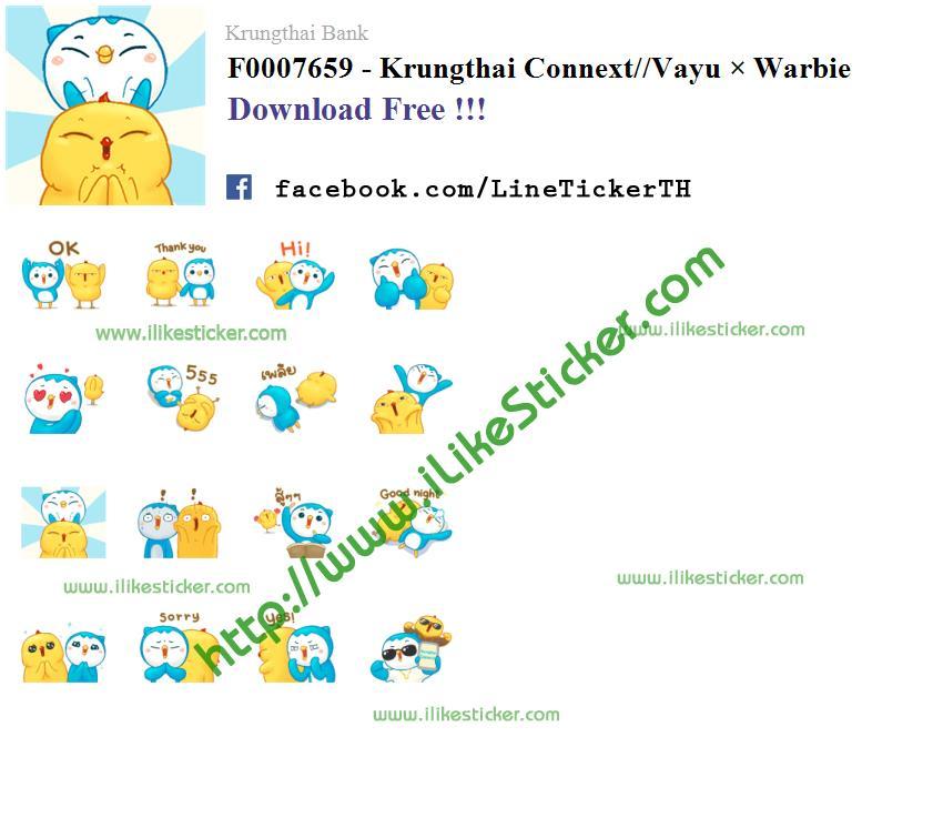 Krungthai Connext//Vayu × Warbie