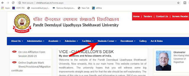 Shekhawati University admit card step 2