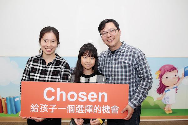 世界兒童人權日 世展會邀您給孩子一個選擇的機會