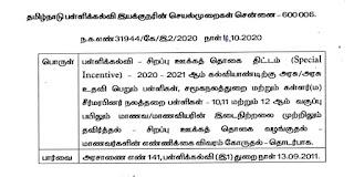 IMG_20201021_150753
