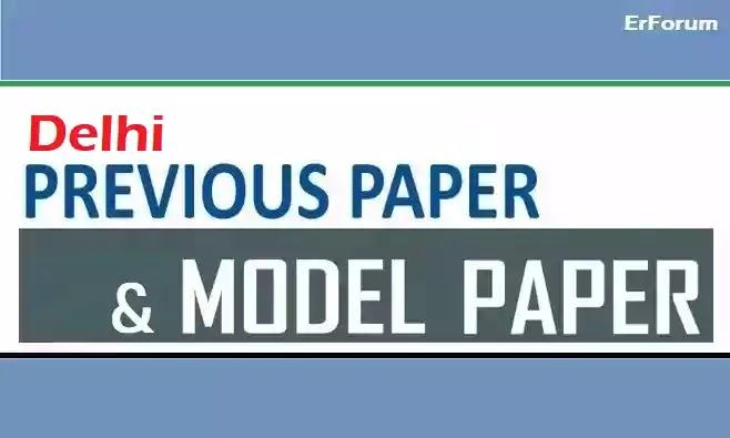 delhi-state-exam-paper
