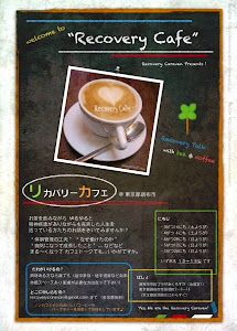 works #4 - welcome to Recovery Cafe (white)