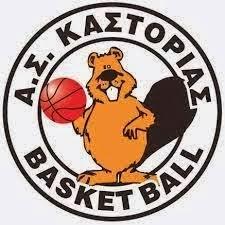 Μπάσκετ: ΓΣ Σιάτιστας – ΑΣ Καστοριάς 77-83