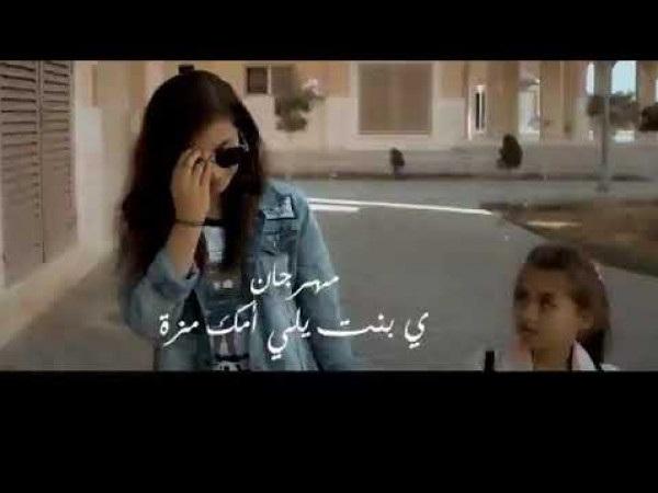 """حسين ماجد مغني مهرجان """" يلي أمك مزة """" يعتذر للجمهور """" تفاهة وقعت ضحيتها """""""