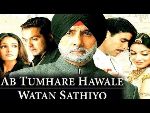 Ab Tumhare Hawale Watan Sathiyo Songs - अब तुम्हारे हवाले वतन साथियों मूवी सांग्स