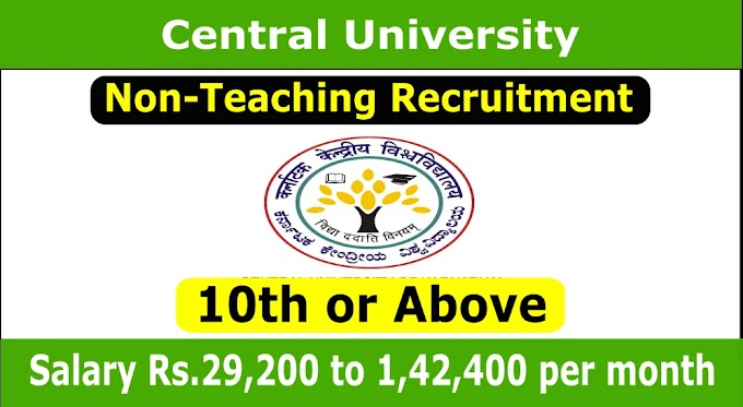 Central University of Karnataka Non-Teaching Recruitment